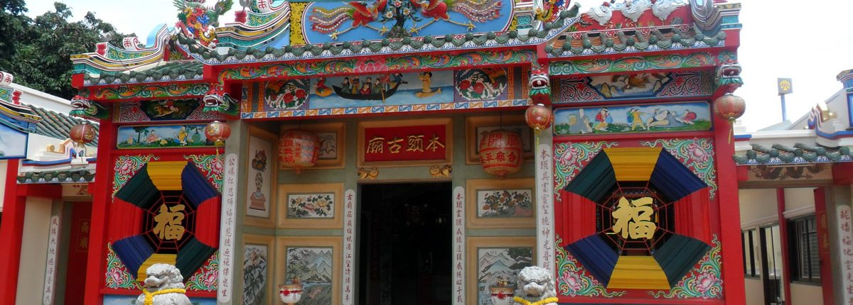 Chinese Temple Nong Khai