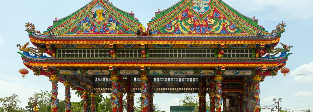 Chinese Shrine in Udon Thani