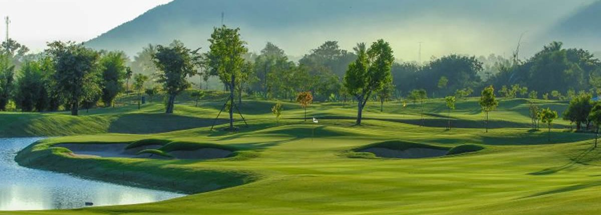 Chiang Mai Highlands Golf Club & Spa Resort (Chiang Mai)