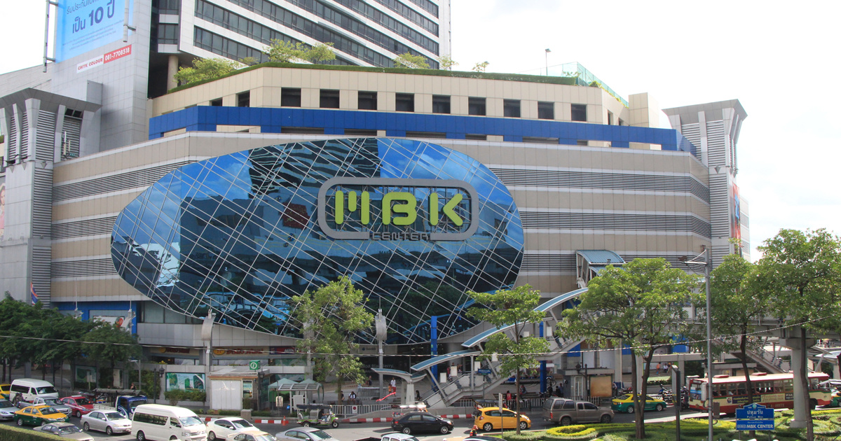Die MBK Shopping Mall in Bangkok