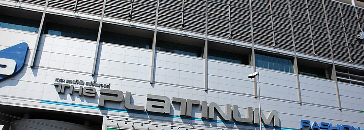 Platinum Fashion Pratunam