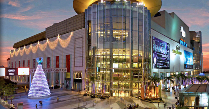 Das Siam Paragon Shopping Center
